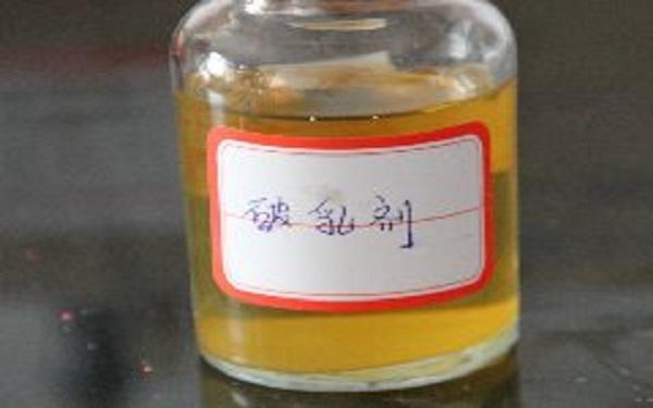 原油破乳剂