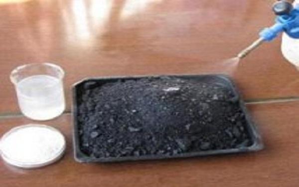 煤炭抑尘剂