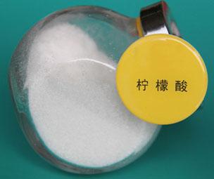 <b>柠檬酸</b>