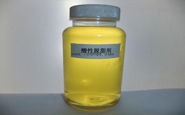 酸性脱脂剂